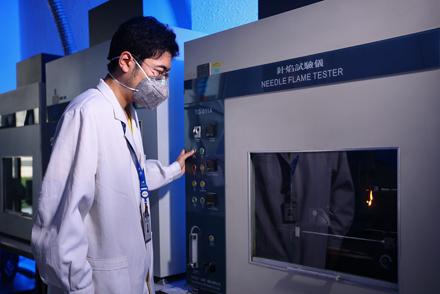电气安全实验室(Safety Lab)