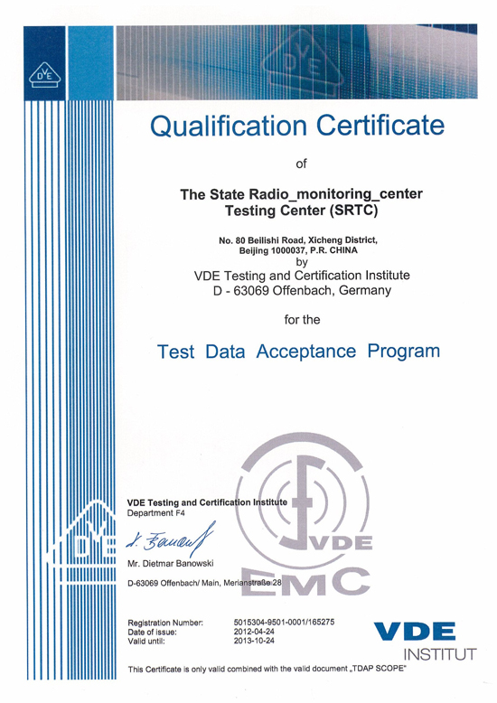 Vde Emc Welcome To Srtc State Radio Product Quality Supervision And
